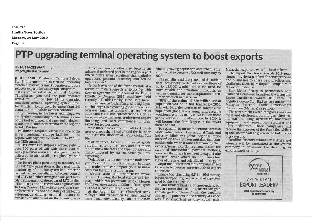 PTP-Upgrading-Terminal-Operating-System-To-Boost-Exports-(Biz-Section,-1-July-2019)_Page_1-(1).jpg
